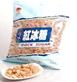 【達益食品】 淳味 紅冰糖2kg包 (粗粒)