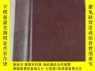二手書博民逛書店【英文原版】MAN S罕見Great Adventure【1932年大32開布面厚精裝】Y9623 出版