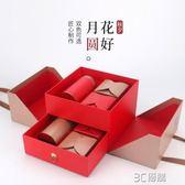 月餅禮盒包裝盒高檔手提4粒中秋送禮創意雙層月餅紅茶包裝盒 3c優購