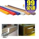 兒童防撞條 防撞角 安全條 2米 L型 加厚防撞條 安全 桌角防護 保護墊 居家安全 顏色隨機
