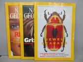 【書寶二手書T3/雜誌期刊_PBD】國家地理_2001/2+7+11月_共3本合售_Jewel Scarabs等_英文版