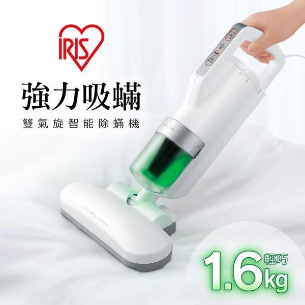 日本IRIS 雙氣旋智能除?吸塵器(公司貨) IC-FAC2
