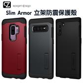 SGP Spigen Slim Armor 複合式立架防震保護殼 Samsnug Note10 S10 S9 Plus 手機殼 支架殼