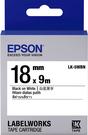 LK-5WBN EPSON 標籤帶 (白底黑字/18mm) C53S655409