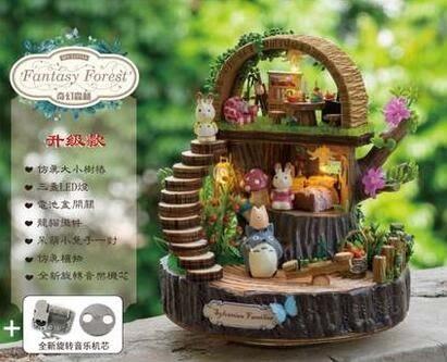 智趣屋diy小屋奇幻森林手工拼裝模型玩具房子創意禮物