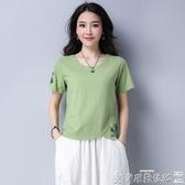 棉麻上衣 民族風女裝2020夏季新款刺繡花短袖棉麻體恤上衣亞麻白色半袖T恤 爾碩 雙11