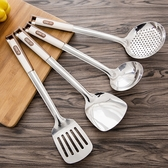 廚房用具用品鍋鏟 漏勺 湯勺 炒勺 家用不鏽鋼廚具 炒菜鏟子 勺子套裝 四件套