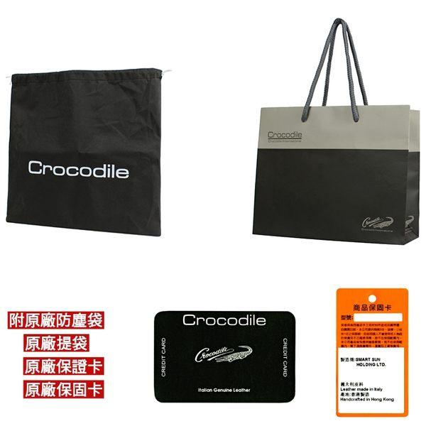 【橘子包包館】Crocodile 鱷魚 多功能 真皮 側背包/斜背包 0104-07102-02 咖啡