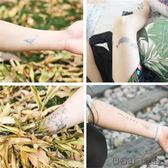 藍鯨魚紋身貼情侶防水男女持久 易樂購生活館