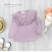 歐式宮廷風荷葉邊緞帶上衣 長袖 紫芋色 氣質 甜美 蕾絲 女上衣 女童裝 秋冬長袖