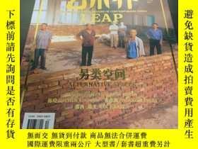 二手書博民逛書店藝術界(LEAP)2010年十二月號罕見第6期Y398292