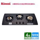 林內_檯面式美食家三口(訂製)_ RB-3GMB (BA020031)