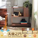 【班尼斯國際名床】~台灣獨家【天使之門~S曲線有門三層架】萬用置物架/收納架/書架/展示櫃