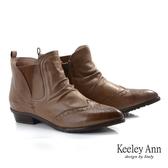 ★2019秋冬★Keeley Ann極簡魅力 鏤空花漾側拉鍊牛津短靴(棕色)