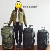 拉桿包 大容量牛津布行李旅行拉桿箱航空托運包折疊出國搬家男女 - 歐美韓熱銷