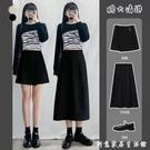 黑色半身裙女夏長裙2021春款新款顯瘦遮...