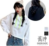 EASON SHOP(GW8007)實拍撞色帽子鐵環短版露肚臍落肩寬鬆長袖素色棉螢光拉繩連帽T恤女上衣服打底內搭