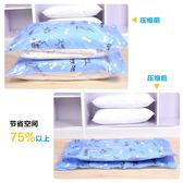 真空壓縮袋收納袋特大號碼6個裝加厚棉被子