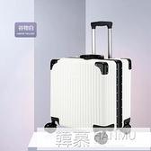 小型行李箱女18寸輕便迷你登機箱拉桿箱20寸新款旅行箱男密碼箱 夏季新品