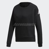 adidas 大學T Stadium Sweatshirt 黑 白 基本款 長袖上衣 女款 【PUMP306】 DN9054