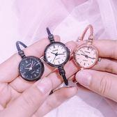 手錶手鐲式別樣手錶女中學生韓版簡約創意個性學院風潮流女生【快速出貨八折一天】