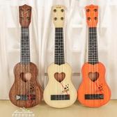 烏克麗麗兒童大號尤克裏裏玩具仿真可彈奏初學者吉他男孩女孩2-3-5歲YXS 新年禮物