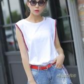 2020夏新品 韓版寬鬆外穿背心 女 純棉百搭寬肩無袖t恤上衣 顯瘦「時尚彩紅屋」