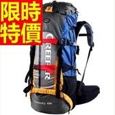 登山背包-個性出遊輕巧雙肩包2色57w31[時尚巴黎]