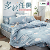 3M 吸濕排汗 頂級天絲單人床包被套三件組-多款任選 台灣製