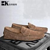 豆豆鞋 時尚真皮豆豆鞋秋冬男士英倫休閒皮鞋反絨皮懶人駕車鞋潮 莎瓦迪卡