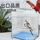 不銹鋼鳥籠玄鳳虎皮鸚鵡活鳥八哥籠大號超大特大金屬寵物繁殖鳥籠『歐尼曼家具館』