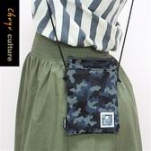 迷彩輕便可滑手機袋/斜背袋-02藍【珠友文化】