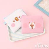 Kanahei皮革L型票夾零錢包 附手腕帶- Norns 卡娜赫拉小動物正版 兔兔P助