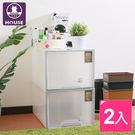 【HOUSE】純白置物箱65L(2入)...