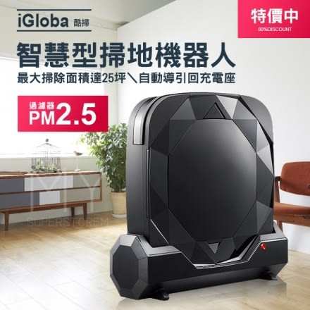 【iGloba】CooL 酷掃 鑽石機 智慧型多功能掃地機器人 Z01 低噪音設計(吸塵器 掃地機)
