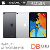 Apple iPad Pro 11吋 Wi-Fi+Cellular 64GB 平板電腦(6期0利率)-附抗刮保護貼+背蓋