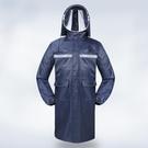 長款雨衣防水男女成人徒步單人連體戶外加厚勞保風衣雨披物業保安 蜜拉貝爾
