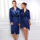 限定款浴袍絲綢情侶睡袍女夏冰絲長款性感浴袍新娘晨袍婚禮定制刺繡綢緞睡衣