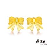 蘇菲亞SOPHIA-GLOVER系列可愛蝴蝶結之二黃金耳環