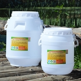 特賣儲水桶加厚食品級塑膠桶家用酵素桶密封髮酵釀酒桶大號儲水桶帶蓋手提桶