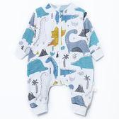 寶寶嬰兒睡袋春秋薄款純棉兒童夏季空調房四季分腿前四后二防踢被【小梨雜貨鋪】