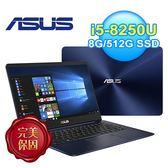 【ASUS 華碩】ZenBook UX430UN-0132B8250U 14吋筆電  皇家藍 【買再送電影兌換序號1位】