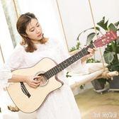38寸民謠吉他初學者男女學生練習木吉它學生入門新手演奏樂器 QQ13203『bad boy時尚』