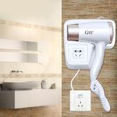 酒店賓館專用吹風機浴室衛生間掛牆壁掛式家用電吹風筒免打孔 卡布奇诺