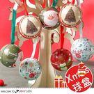 聖誕節禮物卡通圓形球盒 糖果盒 聖誕球...
