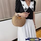 包包2020夏季新款時尚貝殼手提包個性可愛藤編包編織女包休閒包 8號店