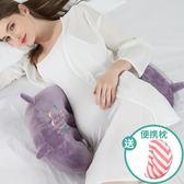 孕婦枕頭孕婦護腰托腹抱枕
