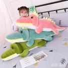 鱷魚公仔毛絨玩具大號抱著睡覺長條抱枕可愛布娃娃玩偶送女友生日禮物 LJ4964【極致男人】