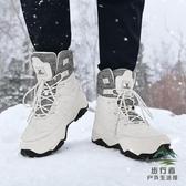 雪地靴男冬季加絨加厚保暖防水款情侶百搭棉鞋【步行者戶外生活館】