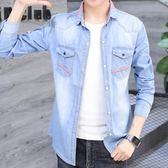 牛仔外套男 男士牛仔外套薄款韓版潮流帥氣修身襯衫休閒青少年學生襯衣    琉璃美衣
